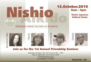 Nishio Friendship - Venice