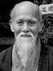 Morihei Ueshiba (c 1955)