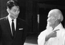 Nishio & O Sensei (1969)