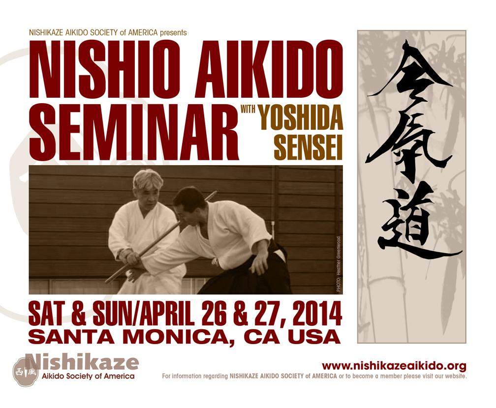 Yoshida Seminar 2014-promo